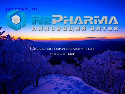 repharma.ru