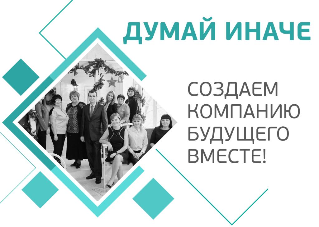 обложка_vk